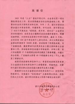 CCI_000234